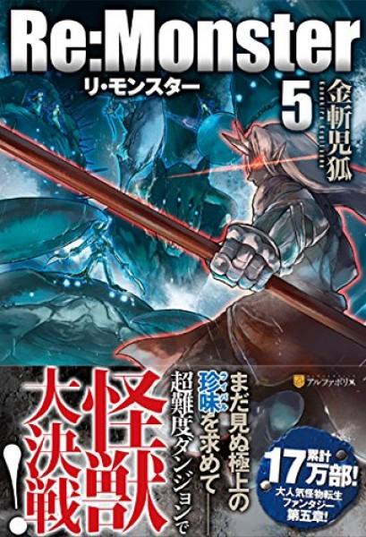 Reincarnation Light Novel Recommendations