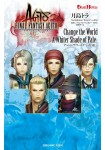 Final Fantasy Agito: Change The World