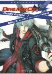 Devil May Cry 4 -Deadly Fortune-