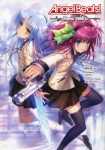 Angel Beats! Track Zero