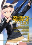 Strike Witches: Africa no Majo Case Report