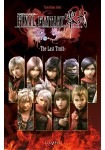 Final Fantasy Type-0: Change the World